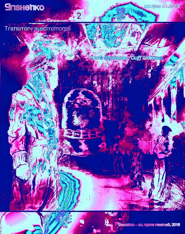 Grishenko-cover-FF-Mod-Art-13