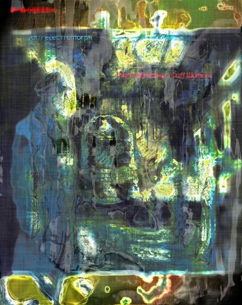 Grishenko-cover-FF-Mod-Art-11.jpg-nggid03997-ngg0dyn-800x600-00f0w010c010r110f110r010t010.jpg