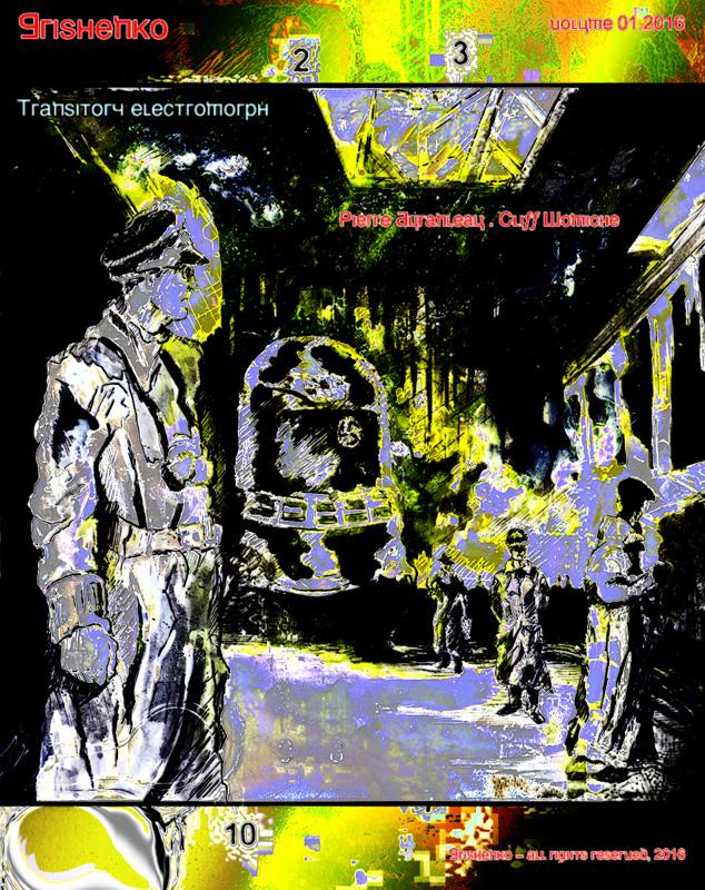 Grishenko-cover-FF-Col-Conv-Xtr-2